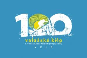 100-kilo-logo